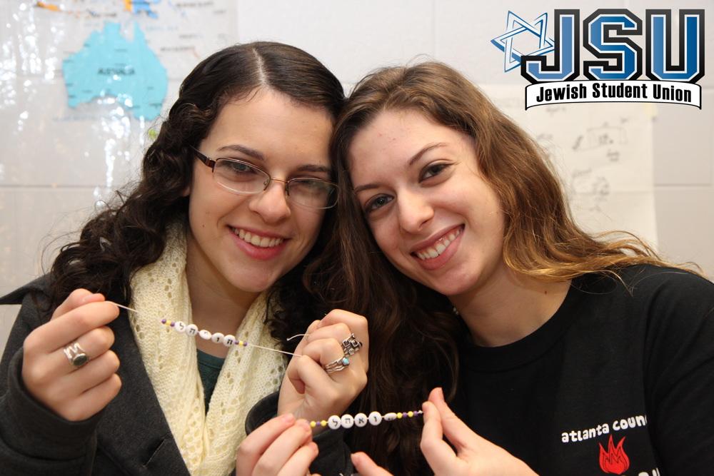 Jewishname1web